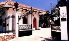 sunscape_Villa_karapoliti_Entrance